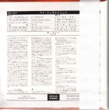 My Generation (Japan LP version) -  mini LP back