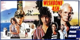 Wishbone Ash : Front Page News : Gatefold outside