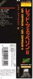 Led Zeppelin - II, Obi