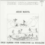 Aksak Maboul - Onze Danses Pour Combattre La Migraine (+3), Cover with obi removed