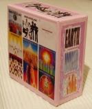 Earth, Wind and Fire - EWF Custom Box, Back spine