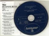 10cc - Deceptive Bends (+3), disc and japanese lyric sheet