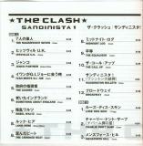 Clash (The) - Sandinista, Japanese Lyrics