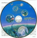 CD and Japanese side of insert