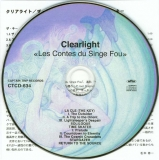 Clearlight - Les contes du singe fou, CD and Japanese side of insert