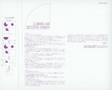Curved Air - Second Album, Obi (obverse) complete with instructions!