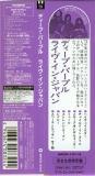 Deep Purple - Live In Japan / Made in Japan, Obi