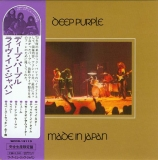 Deep Purple - Live In Japan / Made in Japan, Made in Japan (Non Japanese Cover)