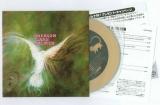 Emerson, Lake + Palmer - Emerson, Lake and Palmer, Minimalist contents