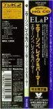 Emerson, Lake + Palmer - Emerson, Lake and Palmer, Obi