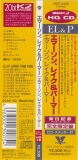 Emerson, Lake + Palmer - Emerson, Lake and Palmer, 2nd edition (yellow) obi