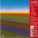 Emerson, Lake + Palmer - Tarkus, Back cover (and back of obi)