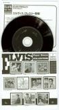 Presley, Elvis - Elvis Presley, Inserts