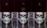 Emerson, Lake + Palmer - Brain Salad Surgery,  Poster Obverse (top and sides cropped)