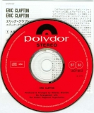 Clapton, Eric - Eric Clapton, CD and insert