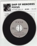 Focus : Ship Of Memories : CD & Japanese insert