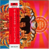 Hendrix, Jimi - Axis: Bold As Love, Cover with promo obi