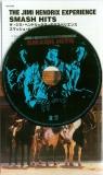 Hendrix, Jimi - Smash Hits (UK), CD and inserts
