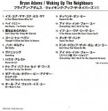 Adams, Bryan - Waking Up The Neighbours (+1), Japanese booklet