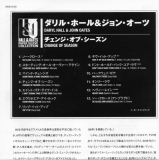 Hall + Oates - Change Of Season, foldout lyrics sheet english/japanese