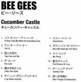 Bee Gees : Cucumber Castle  : Booklet
