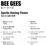 Bee Gees : Spirits Having Flown  : English & japanese booklet lyrics