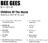 Bee Gees : Children Of The World  : Lyrics booklet