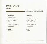 Cooper, Alice - Killer, Lyrics booklet