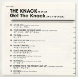 Knack (The) - Get The Knack , Lyrics Sheet