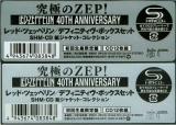 Led Zeppelin - Fake Led Zeppelin - 40th Anniversary Definitive Collection (Zoso Box), Stickers - fake on top