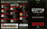 Led Zeppelin - 40th Anniversary Definitive Collection (Zoso Box), Full obi (back and spine)
