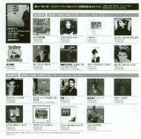 Reed, Lou - Lou Reed, 2006 catalogue of mini LP releases