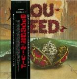 Reed, Lou - Lou Reed, Cover with promo obi