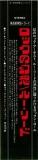 Reed, Lou - Lou Reed, Promo obi