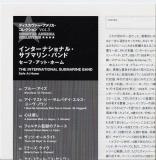 International Submarine Band - Safe At Home, Lyrics Sheet