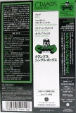 Various Artists - Cramps Singles Box, OBI