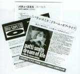 Smith, Patti - Horses, Paper contents