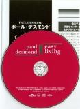 Desmond, Paul - Easy Living, CD and insert