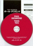 Desmond, Paul - Take Ten, CD and insert