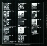 Pink Floyd - Oh By The Way: Japanese Repackage, Rear of booklet