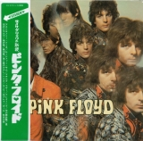 Pink Floyd - The Piper At The Gates of Dawn, Cover with promo obi (first series)