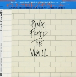 Pink Floyd - The Wall, Cover with promo obi (first series)
