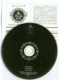 Premiata Forneria Marconi (PFM) - L'Isola di niente, CD and insert
