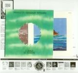 Premiata Forneria Marconi (PFM) - L'Isola di niente, Cover with inner partially removed