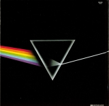 Pink Floyd - The Dark Side Of The Moon, Back cover