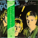 Police (The) - Outlandos d'Amour (enhanced), Cover with promo obi