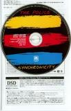 DSD CD