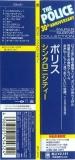 Police (The) - Synchronicity (enhanced), Obi