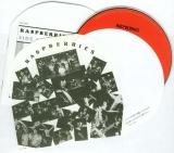 Raspberries - Side 3, CD, inner and insert