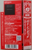 AC/DC - Complete Vinyl Replica Series, OBI (clipped to receive the promo box)